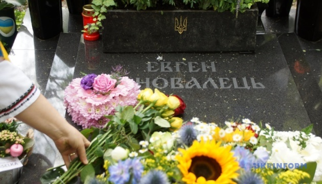 У Нідерландах вшанували пам'ять лідера ОУН Коновальця