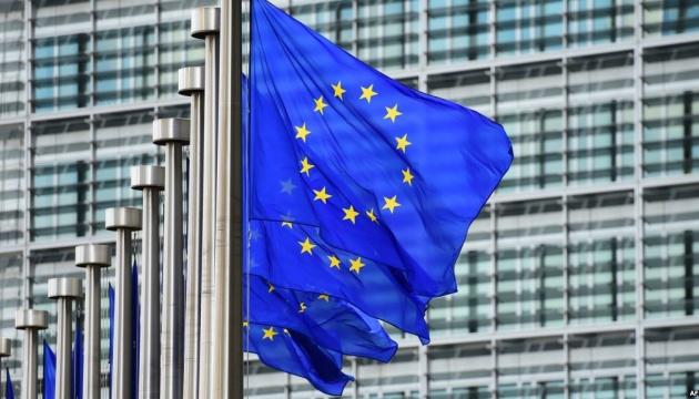 Звіт ЄС з інтелектуальної власності: Чому рух Києва і Брюсселя має бути двостороннім