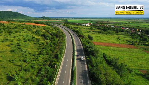 На Закарпатье отремонтируют 54 километра международной трассы