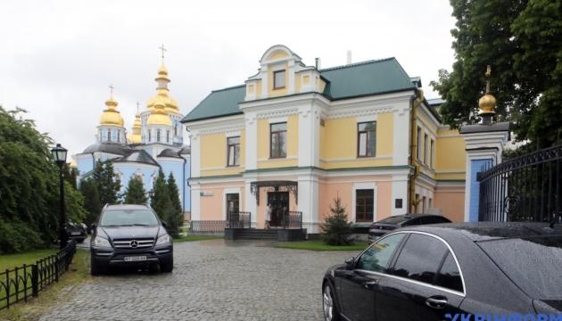 Будинок митрополита: історія Церкви по-новому?