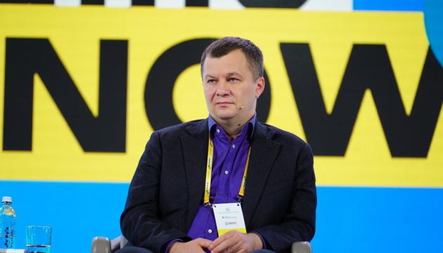 Land reform will increase Ukraine's GDP by 1.5% - Mylovanov