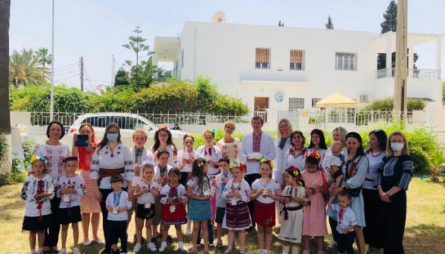 У Тунісі українська школа відзначила День вишиванки