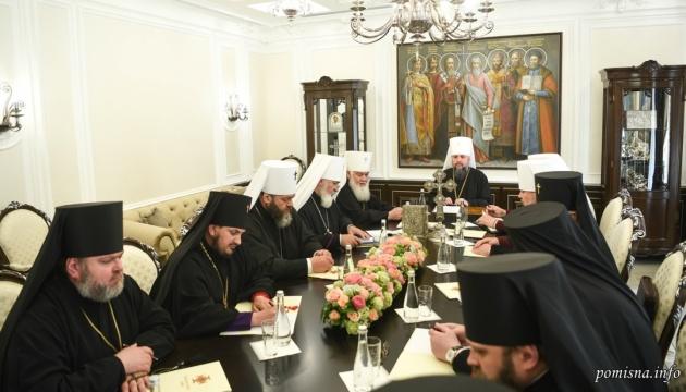 ПЦУ отменила крестный ход ко Дню Крещения Руси-Украины