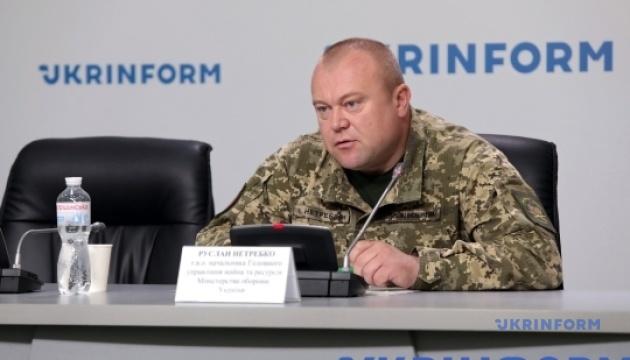 Про майно та ресурси, що перебувають в управлінні Міністерства оборони України