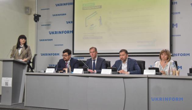 Коли в Україні запрацюють проєвропейські інструменти державного екологічного контролю?