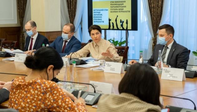У Венедиктовой создадут рабочую группу для расследования преступлений против журналистов