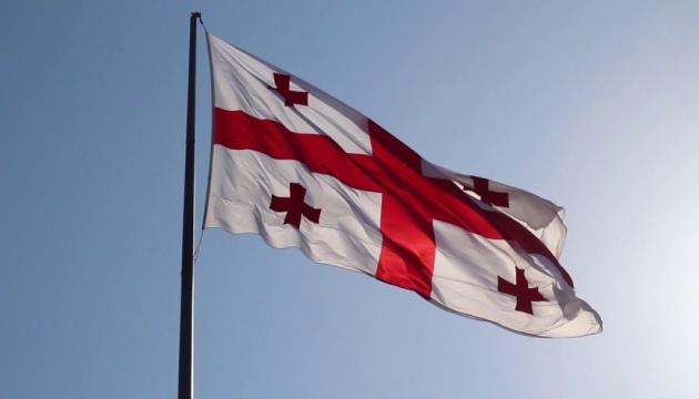 26 травня – День Незалежності Грузії!