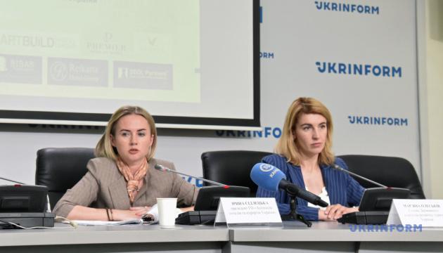 Комісія за два місяці роботи присвоїла зірки 52 українським готелям