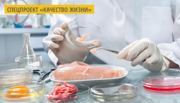МХП презентовал R&D-лабораторию при Национальном университете пищевых технологий