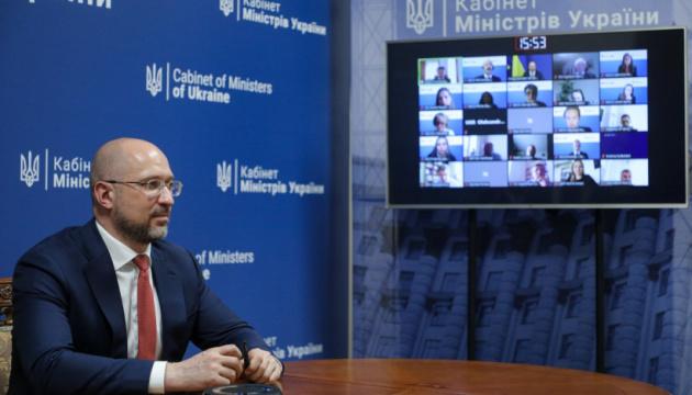 Шмигаль: Пріоритет - комплексний державний сервіс у смартфоні для громадян