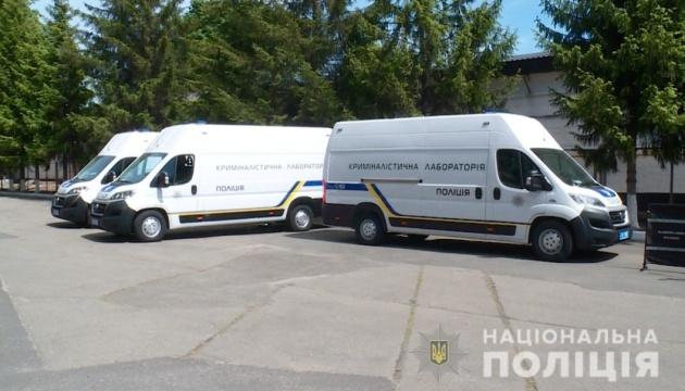 Криминалисты шести областей получили современные передвижные лаборатории