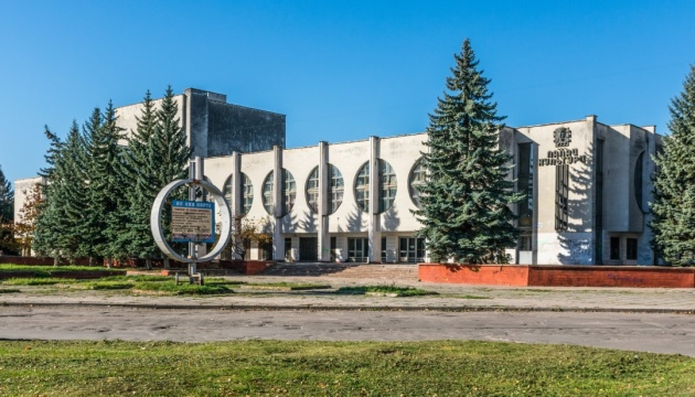 Укроборонпром передасть Львову модерністичний Будинок культури «ЛОРТА»