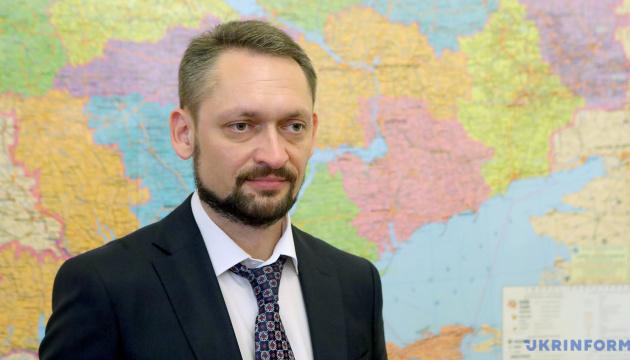 Минреинтеграции: Сдерживание развития Украины - один из элементов гибридной войны
