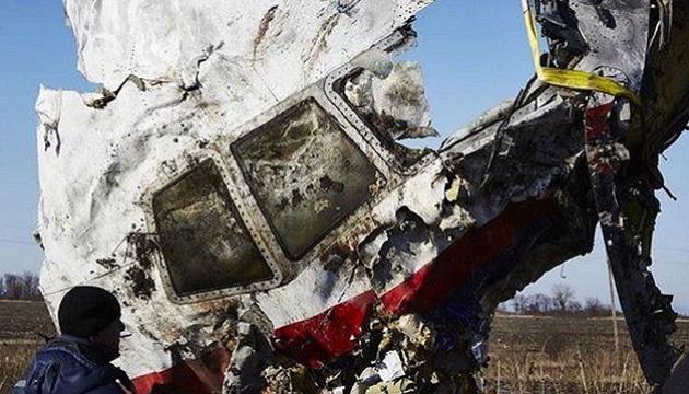 Dziś w Holandii odbędzie się rozprawa sądowa w miejscu rekonstrukcji samolotu MH17