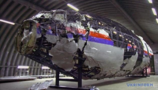 Накануне 7-й годовщины сбивания рейса MH17 ЕС напомнил о необходимости наказать виновных