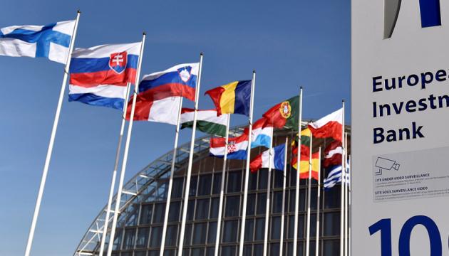 EBI przyznał 7 mln euro na wsparcie projektów infrastrukturalnych