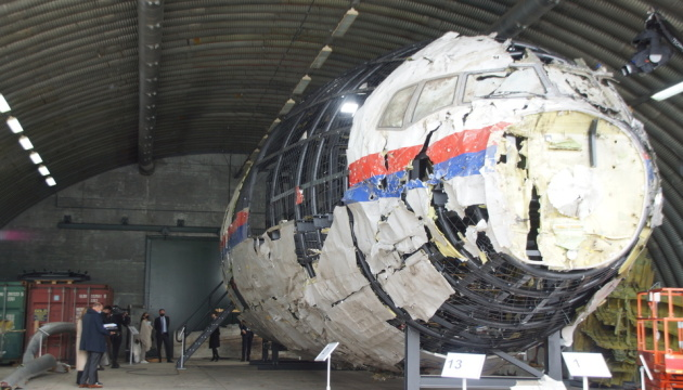 MH17-Absturz: Gericht beginnt Hauptverhandlung