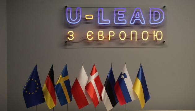 Проекты развития: U-LEAD провел семинар для представителей шести областей