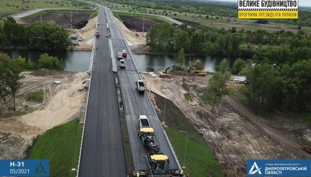 Работы на мосту через канал Днепр - Донбасс выполнили за 5 месяцев - Укравтодор