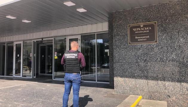 ГФС проводит обыски в Черкасском горсовете