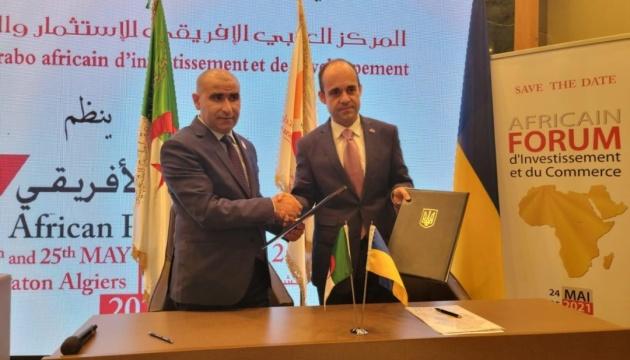 MAE ukrainien: l'Algérie un acteur majeur en Afrique