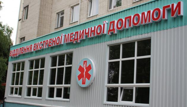 На Волині відкрили оновлене приймальне відділення лікарні