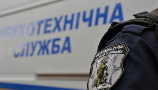 У Києві «замінували» кілька ТРЦ та готелів