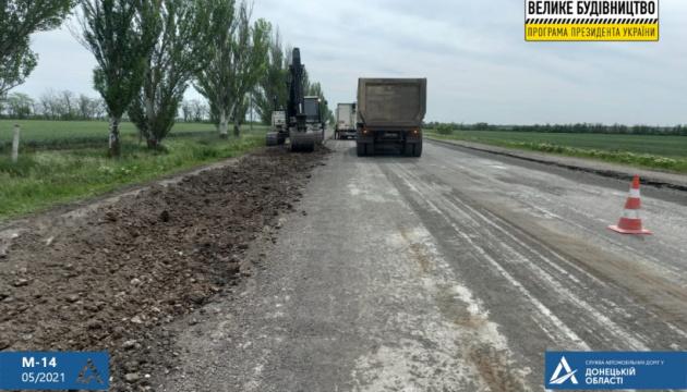 Стартовал капремонт дороги от границы Запорожской области в Мариуполь