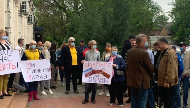 У Миколаєві активісти виграли суд у глиноземного заводу на ₴9 мільярдів