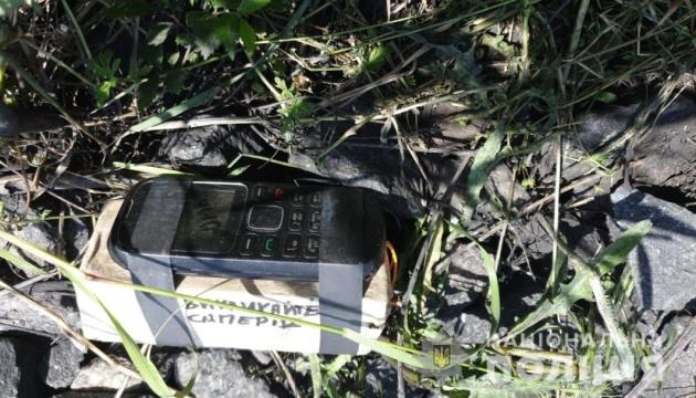 У Кривому Розі сапери підірвали коробку з написом «бомба»