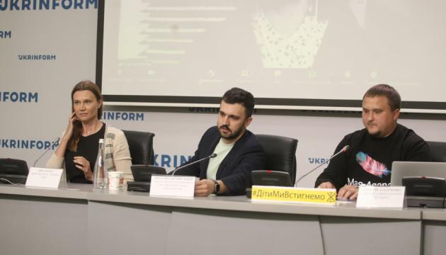 В Украине создали движение поддержки больных со спинной мышечной атрофией