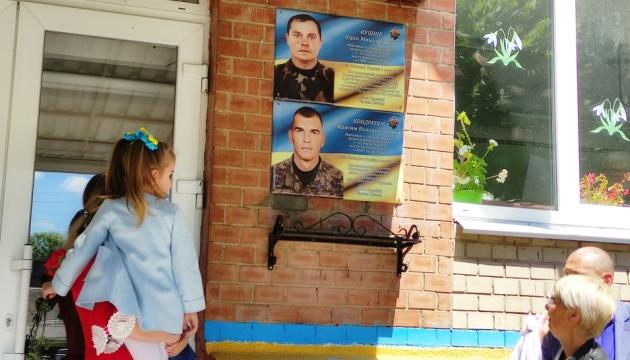 В Хмельницком открыли памятные доски двум погибшим на востоке военным