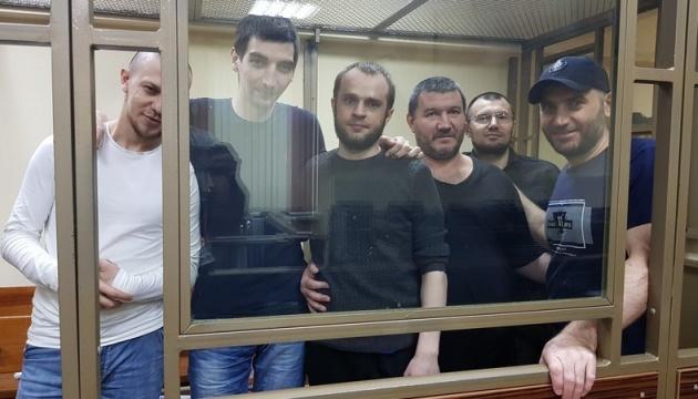 Верховний суд РФ залишив у силі вирок шістьом кримчанам у «справі Хізб ут-Тахрір»