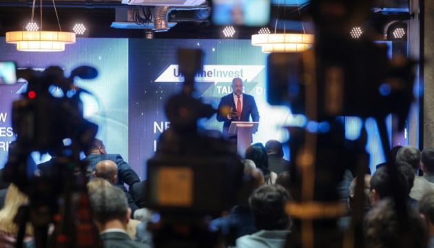 В рамках «Большой приватизации» к продаже готовят семь объектов - Шмыгаль