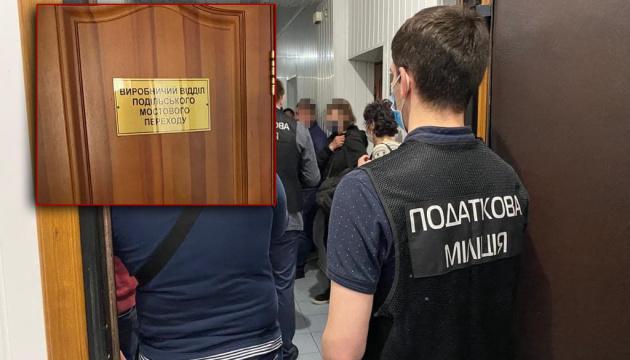 Строительство Подольского моста - столичная прокуратура и ГФС проводят новые обыски