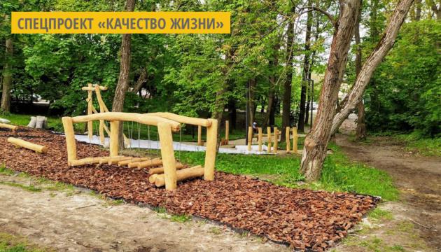 Во Львове обустроили современное общественное пространство
