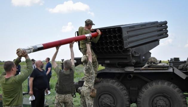 """Armee testet ukrainische Raketen für Mehrfachraketenwerfer BM-21 """"Grad"""""""