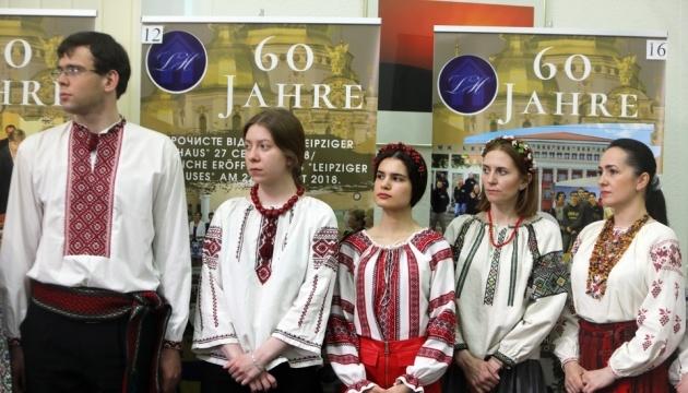У столиці відкрили виставку «Міста-побратими Київ-Лейпциг - 60 років»