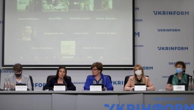 Підсумкова зустріч членів делегації Уряду України за результатами участі у 65-й сесії Комісії Організації Об'єднаних Націй зі становища жінок (15 – 26 березня 2021 року)
