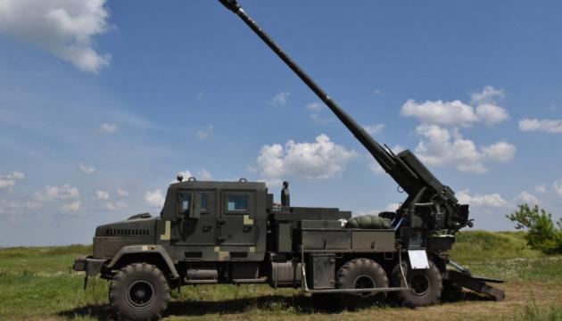 Усовершенствованную САУ «Богдана» проверили боевой стрельбой