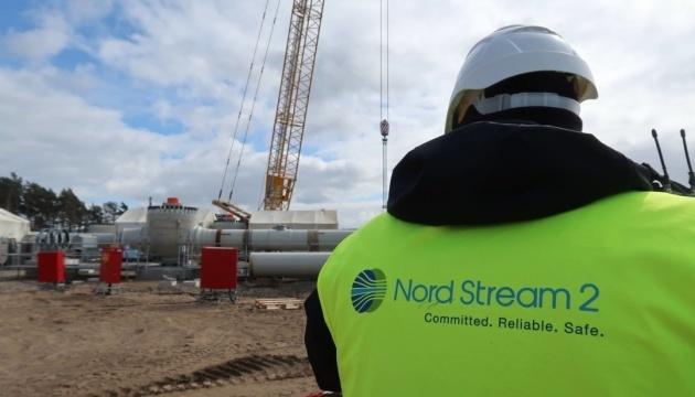 Kuleba y Ernst discuten la oposición al proyecto Nord Stream 2