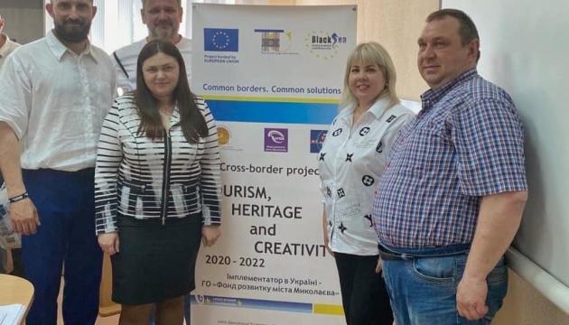 У Миколаєві завершився перший цикл тренінгів з креативного туризму