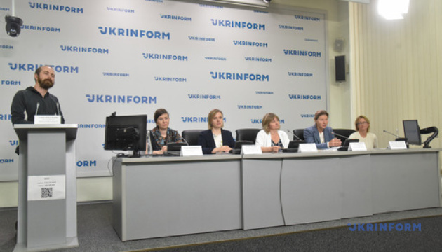 Почему Украина нуждается во внедрении Изумрудной сети?