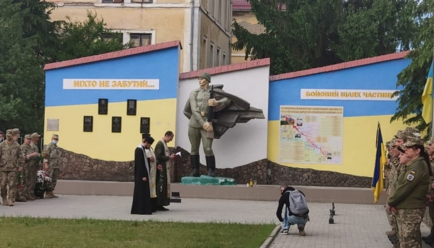 На Закарпатті відслужили панахиду за загиблим під Новотошківським офіцером