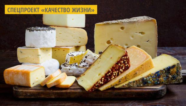 Первая высокогорная сыроварня в Украине собирается делать сыр по новой технологии