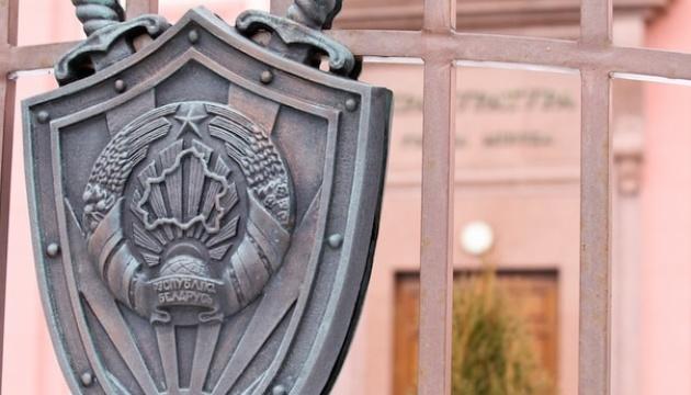 В Беларуси возбудили дело против латвийского министра и мэра Риги