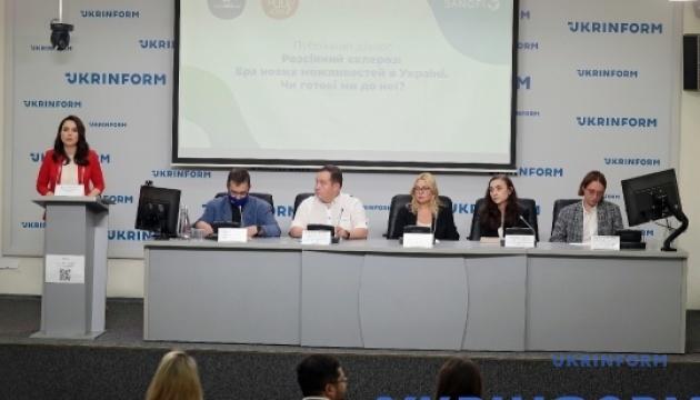 """Публічний діалог: """"Розсіяний склероз: ера нових можливостей лікування в Україні. Чи готові ми до неї?"""""""