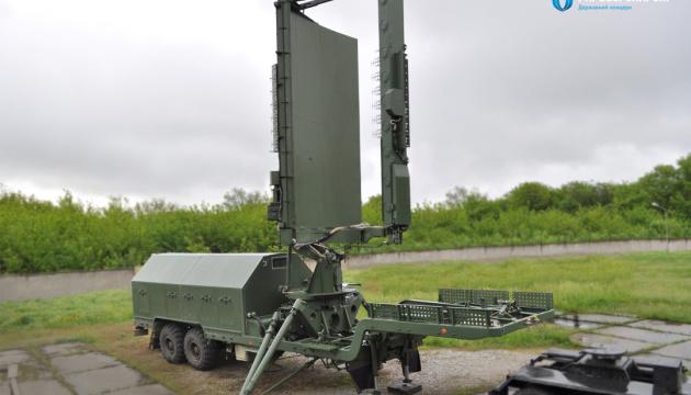 Украинские военные получили модернизированную радиолокационную станцию