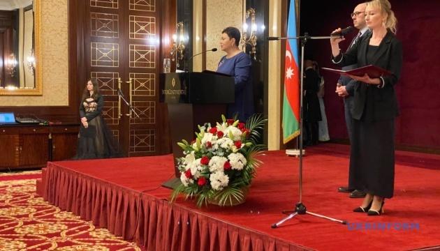Посольство Азербайджана провело прием по случаю Дня Республики