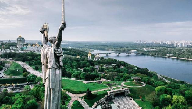 «Молодість», багато музики та «Кубок столиці»: як пройде День Києва-2021